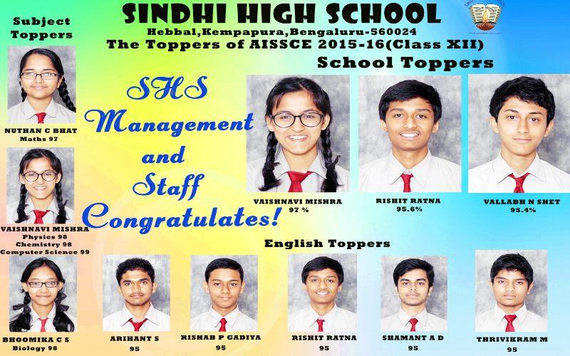 sindhi-high-school