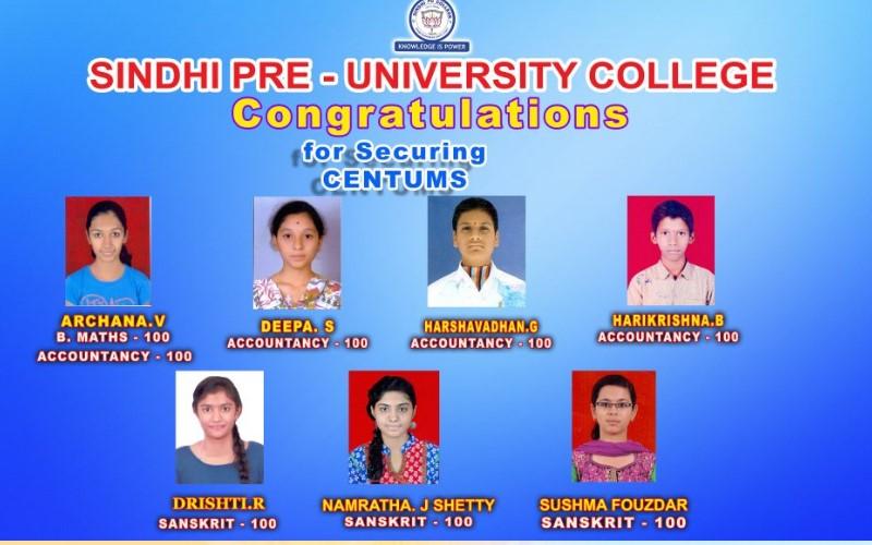 sindhi-pu-college